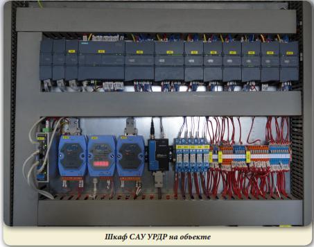 Контроллеры Siemens Комсомольск-на-Амуре Кожухотрубный испаритель WTK QFE 1150 Троицк