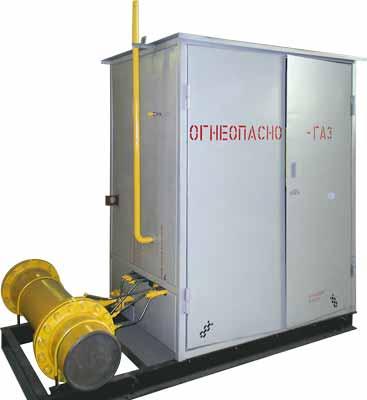 Одоризатор газа ОД